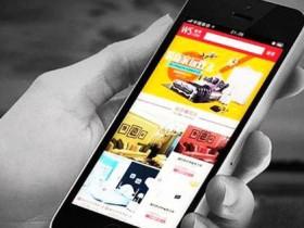 手机兼职项目:免费无本金一天挣40,月赚1000以上!