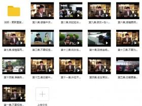 浪ji教育《恋爱规则》视频课程