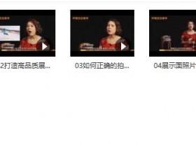 小鹿情感:安小妖《30天打造高富帅展示面》百度网盘下载