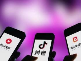 Dou+投放盈利技巧:日入20w的抖音淘客玩法!