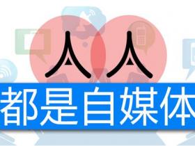 自媒体副业教程,暴利广告投放月入30000+