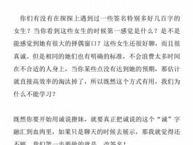 立挽爱乌鸦救赎《诚说》PDF电子书教程