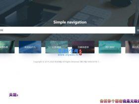ThinkPHP原创简约网址导航网站源码