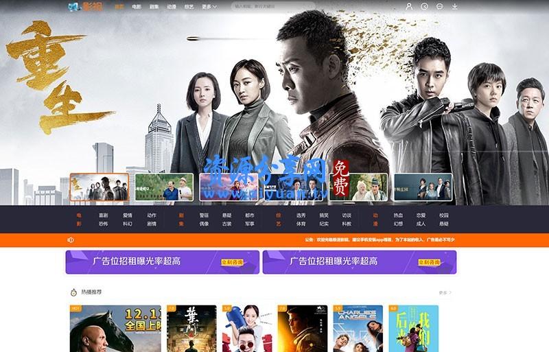 2020版MKCMS米酷影视v7.0.0电影视频网站源码