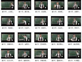 小鹿情感:《谜男方法》百度网盘下载