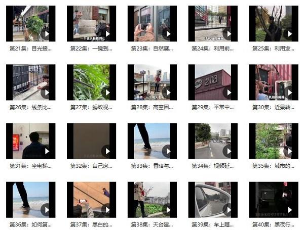 CT《发麻摄影》第二期百度网盘下载