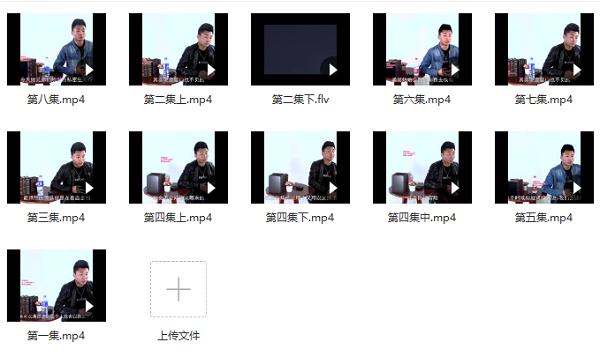悦爱团队《速食爱情》教程百度网盘下载