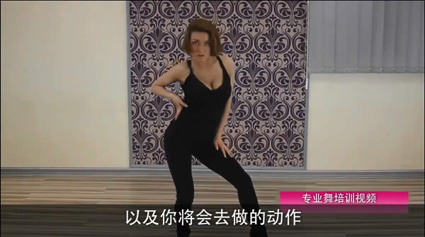 女性舞蹈教学《提升自身魅力课程》教程网盘下载
