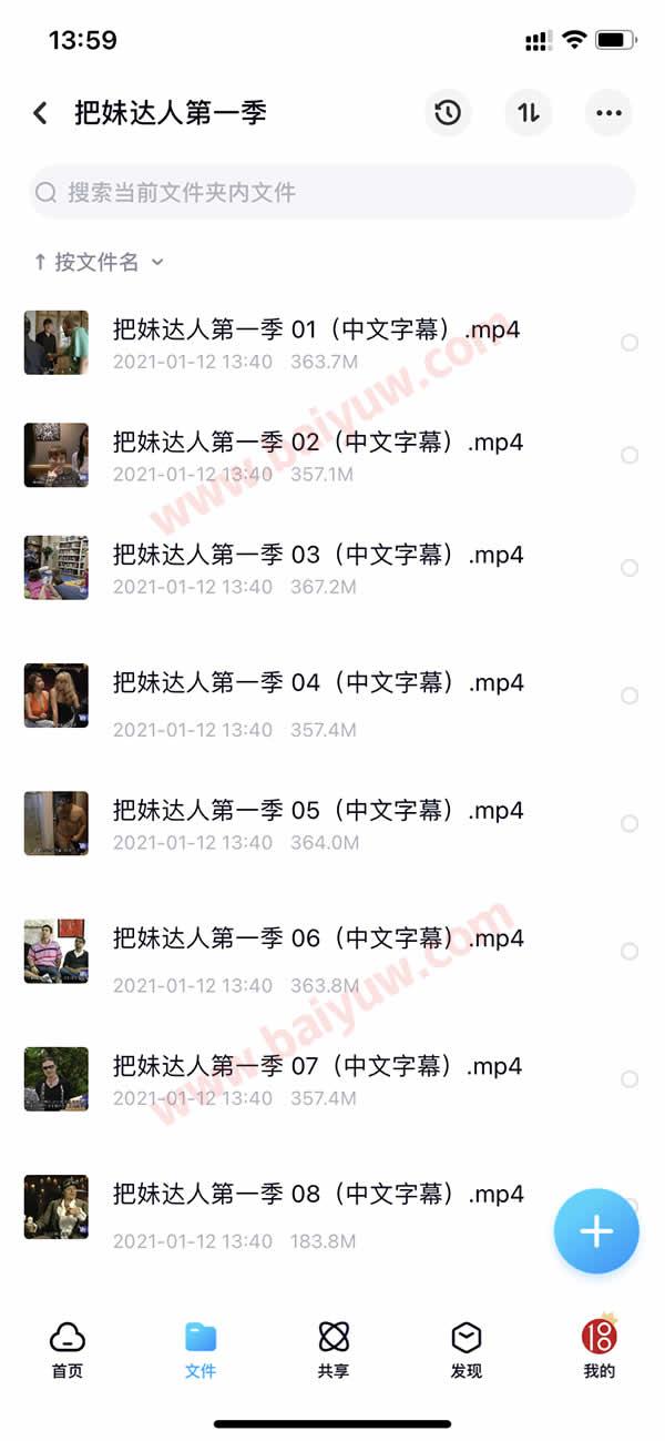 2021年恋爱VIP课程合集,实战恋爱脱单大全!